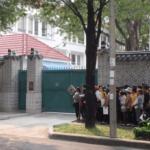 Lãnh sự quán Hàn Quốc, Đại sứ quán Hàn Quốc