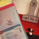 Kinh nghiệm xin visa Hàn Quốc cho chủ thẻ Visa Platinum Shinhan