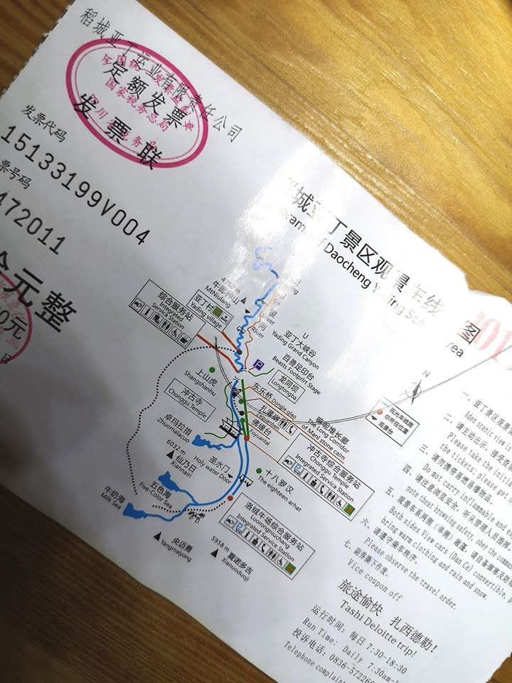 Bản đồ Á Đinh in trên vé xe điện